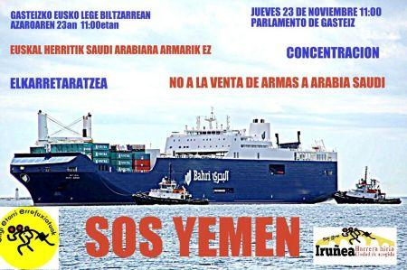 sos yemen